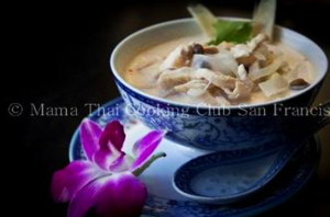 Learn how to make coconut soup with chicken
