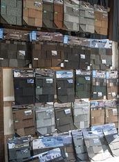 Roofing Supplies, Roofing Shingles, Metal Roofing