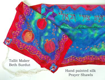 Custom Tallit - Beth Surdut Art for the Mind & Body