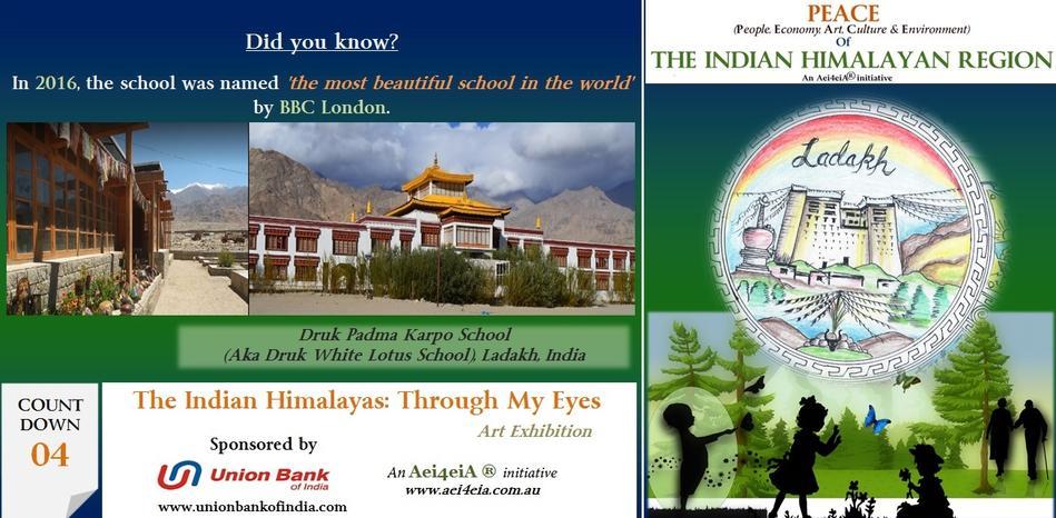 india through my eyes