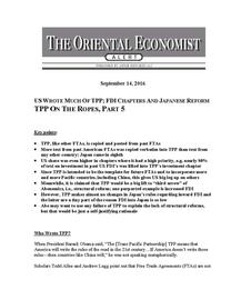 Buy the latest issues of The Oriental Economist Report (TOE)