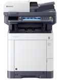Kyocera MFP Copier Service and Repair Austin TX