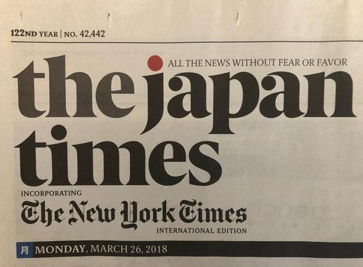 Japan Times Interview of Julian Bashore - March 26, 2018