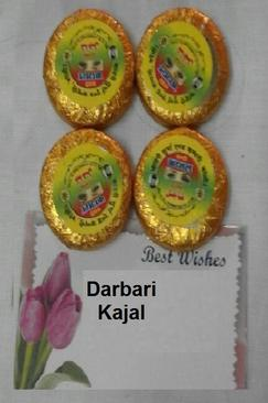 Darbari Kajal (Eye Liner) From Ajmer Sharif Dargah