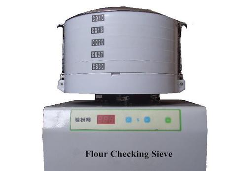 photo of flour checking sieve for maize flour wheat flour