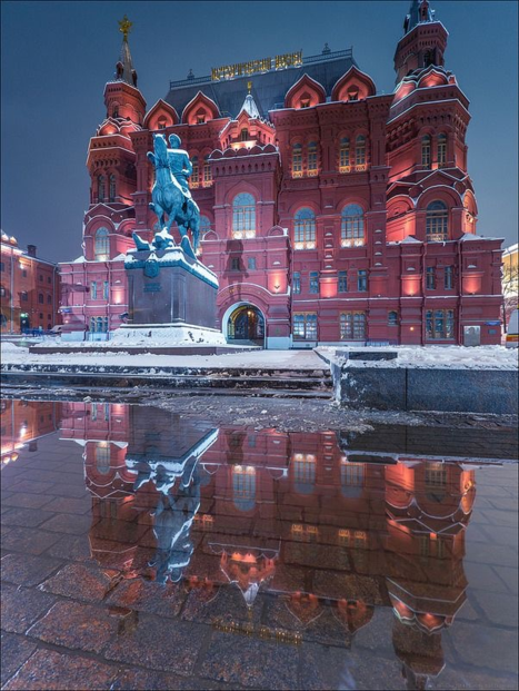 Moscow State Historical Museum with reflection