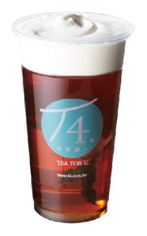 jasmine with crown t4 colombia a cup of tea for you cream crown
