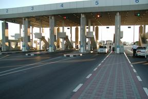 ELKA Toll MAUT High speed Barrier Gate
