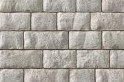 Unilock Concrete Paver Peppered Granite Tribeca Cobble