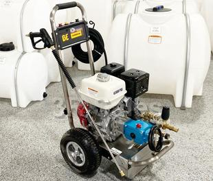 2500 PSI Direct Drive Pressure Washer