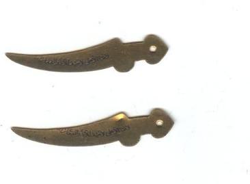 "Miniture Sword Pendants with "" LA FATA ILLA ALI LA SAIF ILLA ZULFIKAR"" Available from Ajmer sharif to rid Negative ailments."