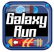 Galaxy Run Tutorial