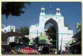 Buland Darwaza- Ajmer Sharif Dargah