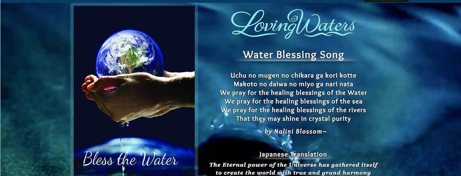 "Together we are a united growing community of water advocates acknowledging ""Water is Life"" and ""Life is Water"". Our intention is to celebrate together making visible our water ceremonies and blessings around the world. We invite you to gather locally each month with us, at your watershed, on the Sunday closest to the full moon, to honor the essence of water that connects us all. 2017 MONTHLY, NEW MOON LOVING WATERS WATER GUARDIANS SOUL SUPPORT CALL: As Waikaras (water advocates) consider joining us at the highest tide, in the light of the full moon at 5pm EST/2pmPST/7am/AU/10pm for a 90 minute ""LOVING WATERS"" Attunement and connection call. WATER BLESSING FOR ALL: We offer you a simple water blessing that anyone, family or community can use to connect their essence to the essence of all life through our ONE sacred water. You will find this in the files, or contact us at lovingwaters.life@gmail.com and it will be sent directly to your email. )Please feel free to add your blessing to the files as well)"