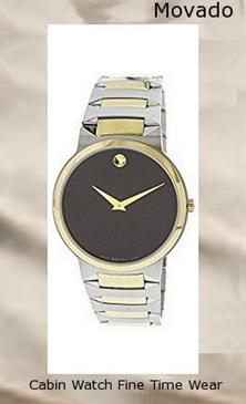 Movado Men's 606952 Gold Stainless-Steel Swiss Quartz Fashion Watch