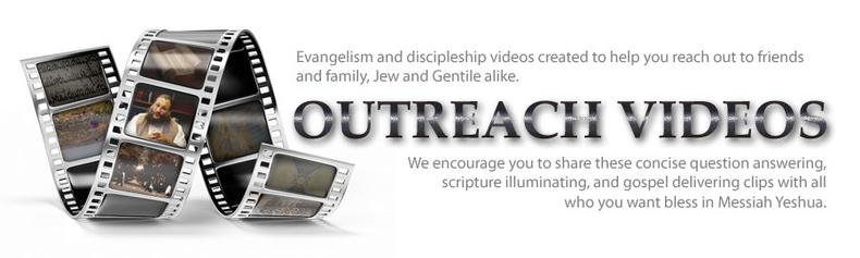 Outreach Videos