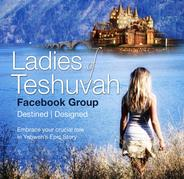 Ladies of Teshuvah Facebook Group
