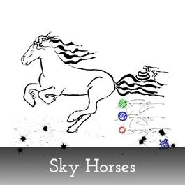 Sky Horse Calligraphy