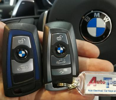 BMW F Series remote key