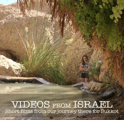 Videos from our trip to Israel for Sukkot 2017