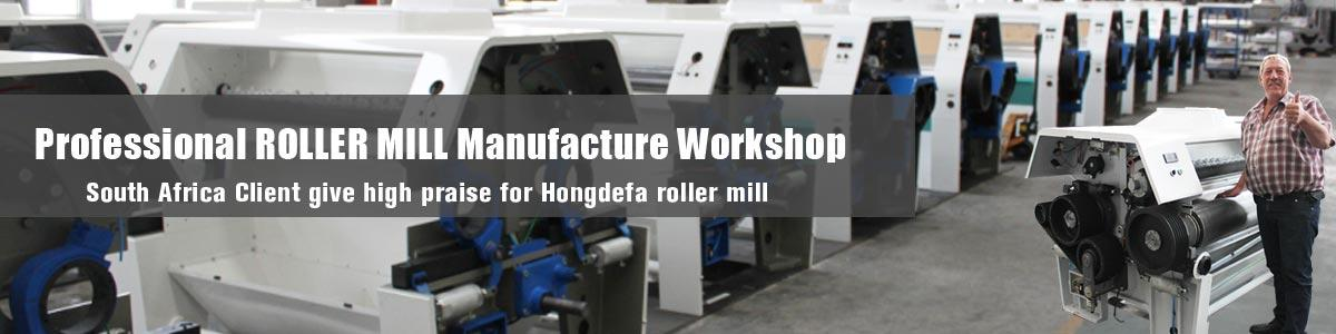hongdefa factory photos for precooked flaking roller mill machines