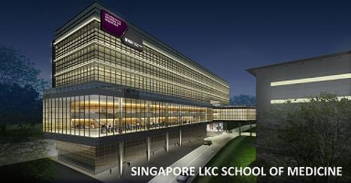 Singapore LKC School of Medicine - Jimmy Lea