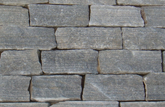 Berkshire Stone Veneer Ashlar Shape