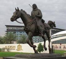 Arabian Larger than life size bronze horse