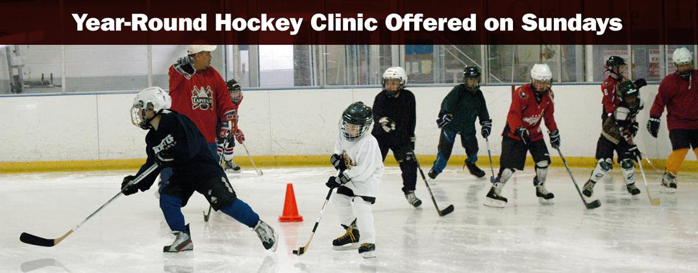 Hockey | Fairfax Ice Arena Inc
