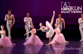 Ajkun Ballet's Performance