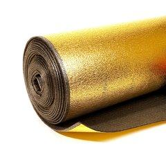 5mm Sonic Gold