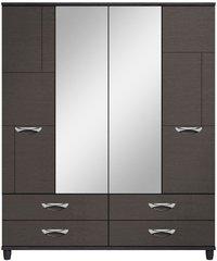 Moda Black Oak & Graphite Wardrobe - 4 Doors 4 Drawers With Central Mirrors