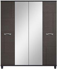 Moda Black Oak & Graphite Wardrobe - 4 Doors With Central Mirrors