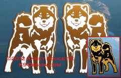 Shiba Inu Stand Front Magnet - Choose Color