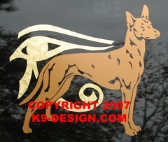 Pharaoh Hound with Eye of Ra Decal