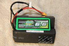 MULTISTAR LIHV 6600MA 6S SPLIT BATTERY PACK INCLUDES FREE SHIPPING
