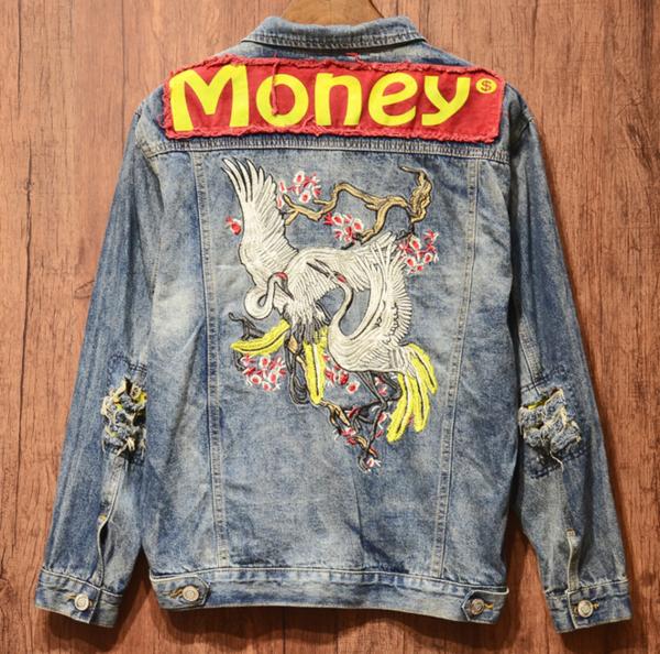 MONEY Custom Denim Jean Jackets