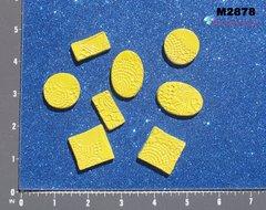 Yellow Do - Dads Filler Tiles Handmade Mosaic Ceramic Tiles M2878