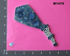 Blue Kite Handmade Mosaic Tiles M1470