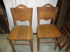 Chair - B4029