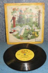 Record 78 RPM - The Ugly Duckling B4945