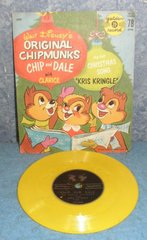 Record 78 RPM - Chipmunks B4952