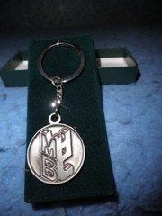 "Key Chain - Silver ""MB HC"" B4605"