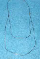 Adjustable Necklace B3157