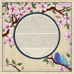 Gudeon - Blossom Ketubah