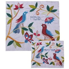 Emanuel - Raw Silk Matzah Cover -Birds Blue