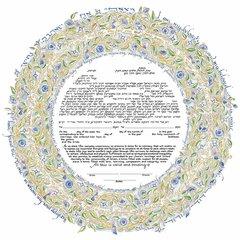 Caspi - Song of Love Papercut Ketubah