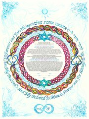 Shoham - Tying the Knot of Love Ketubah