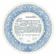 Caspi - Blue Silhouette Ketubah