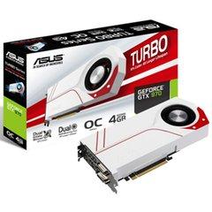 Asus TURBO-GTX970-OC-4GD5 GeForce GTX 970 4GB DDR5
